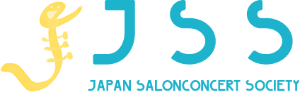 日本サロンコンサート協会